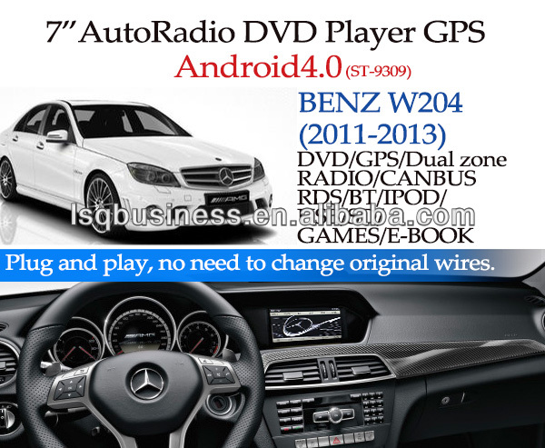 List manufacturers of interface mercedes w204 buy for Mercedes benz factory speakers