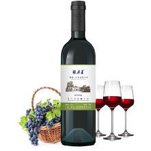 Yin Guang Xia Cabernet Dry Red Wine High-quality Red Wine 750ml