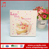 Japanese standard happy birthday greeting card with music