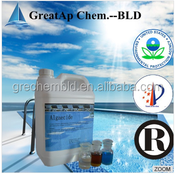 Swimming Pool cleaners flocculation and coagulation GreatAp128-FLOC
