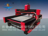 NC-M1325 used marble cutting machine for sale