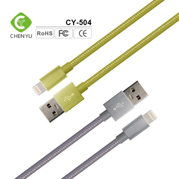 CY-504 (1).jpg
