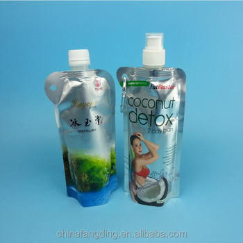 AL Foldable Water Bottle 16oz
