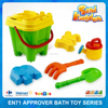 Summer Toy Plastic Beach Buckets And