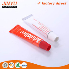 Strong Adhesive Waterproof plastic price of adhesive glue with