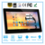 "13.3 Inch lcd/led Android Ad player, 13.3"" USB SD card media advertising"