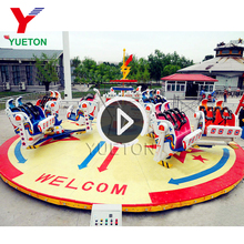Luna Attraction Manege Children Family Entertainment Center Amusement Park Equipment Crazy Break Dance