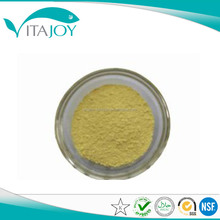 Pharmaceutical and food grade Bulk Natural Vitamin K2 mk7,PPM NMT1000&2000 available