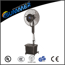SUMMER Hot sale electric power stand outdoor cooling water mist fan