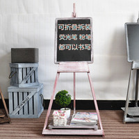 Decorative Wooden Blackboard Stand For Sale