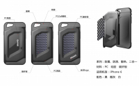 ULTRA ARMOR Carbon Fiber Tough Armor Case for iphone 6