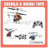 3channel bubble electric rc helicopter