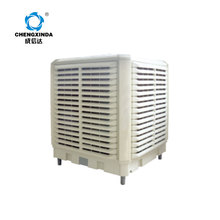 variable speed cheap industrial air conditioner window type air cooler