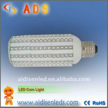 7W LED corn light ADS-Corn Light A1 Plastic shell PVC cover