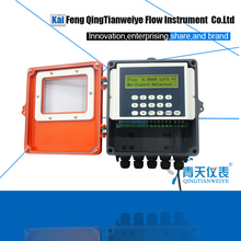 QTDS-100M ultrasonic flow meter water clamp on insertion type ultrasonic flowmeter