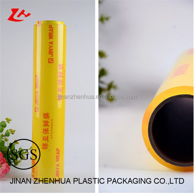 Good quality <strong>pvc</strong> cling film for food wrap from zhenhua factory