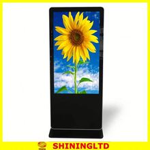 free standing shopping mall advertising tvs