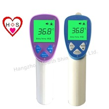 Infrared Non-Contact Digital Baby Forehead IR Body Thermometer Dual-Mode Laser Point