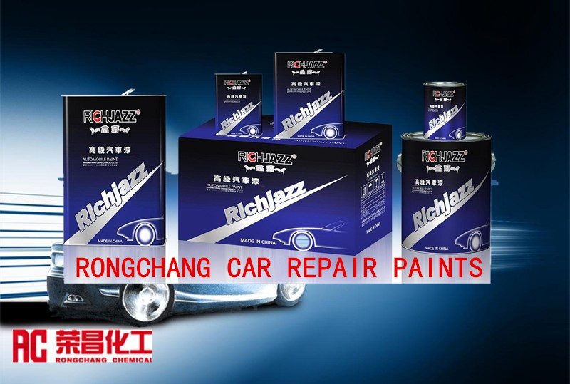 RongChang Auto Refinish Paints
