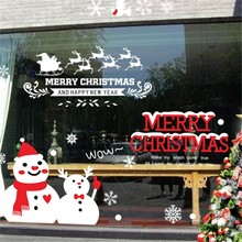 Beautiful Designs new christmas window decals for holidays