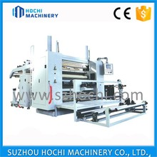 China Best Hot Sale Modern Hot Melt Adhesive Laminating Machine