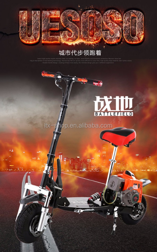 Mini Foldable Motorcycle With Gasline/Petrol, Portable Oil-fired Scooter