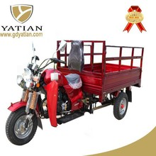 Chinese best price high quality heavy load power 150cc cargo three wheel motorcycle