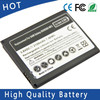 High quality Best Cell Phone Battery 3.8v for SAMSUNG EBL1G6LLAGSTA EBL1G6LLZ EB-L1G6LLU