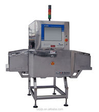 Food X-ray Inspection Machine for seafood