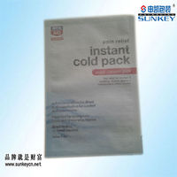 non-woven fabrics laminated bag printed rapid relief bag