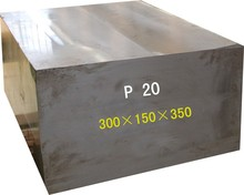 EN10149-2 S700MC hot rolled pickled t700 steel