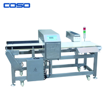 Industrial food processing metal detector factory with rejection for brass