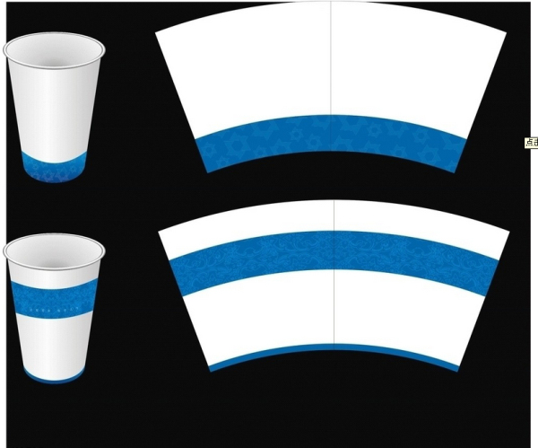 raw materials for paper cups with best after service