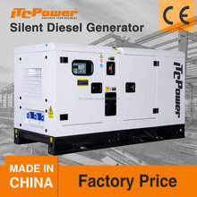 China manufacturer 150KVA Deutz engine silent diesel generator genset