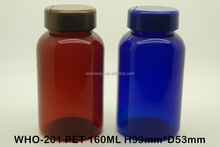 160ml PET blue/coffee transparent plastic bottle,with flip top cap, health care bottle
