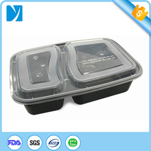 YQ6828 travel 2 section food container