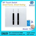 Fashion design Glass Screen Touch Switch for 2 Loads