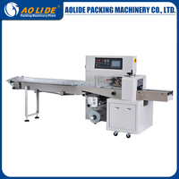 Quick parameter settings Semi-Automatic packaging machine for roasted peanuts