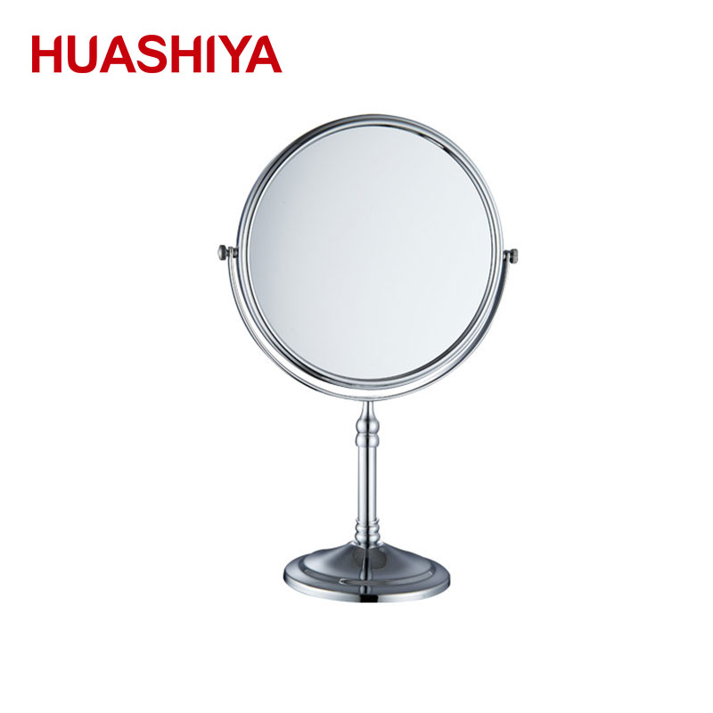 "HSY4001 8"" Silver Desktop Illuminated Shaving Mirror Table Standing Cosmetic Mirror"