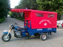 (2013 year new model,BIg carrige size:1.25*2.2)175CC ambulance tricycle