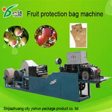 Craft paper bag making machine factory price 12 years experience