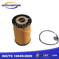 Tractor oil filters, Car motor oil, Cartridge oil filter 03L115562