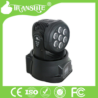DJ Lighting Effects Led Moving Light LED 7-4IN 1 RGBW/A Moving Head Light Beam Wash Light Disco Light