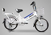 250W 48V lithium battry 20inch tire chopper electric bike bicycle
