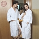 Men/Women's Full Length Shawl Collar/ Kimono/Lapel/Hooded Soft Fleece Bath Robe,Spa Robe