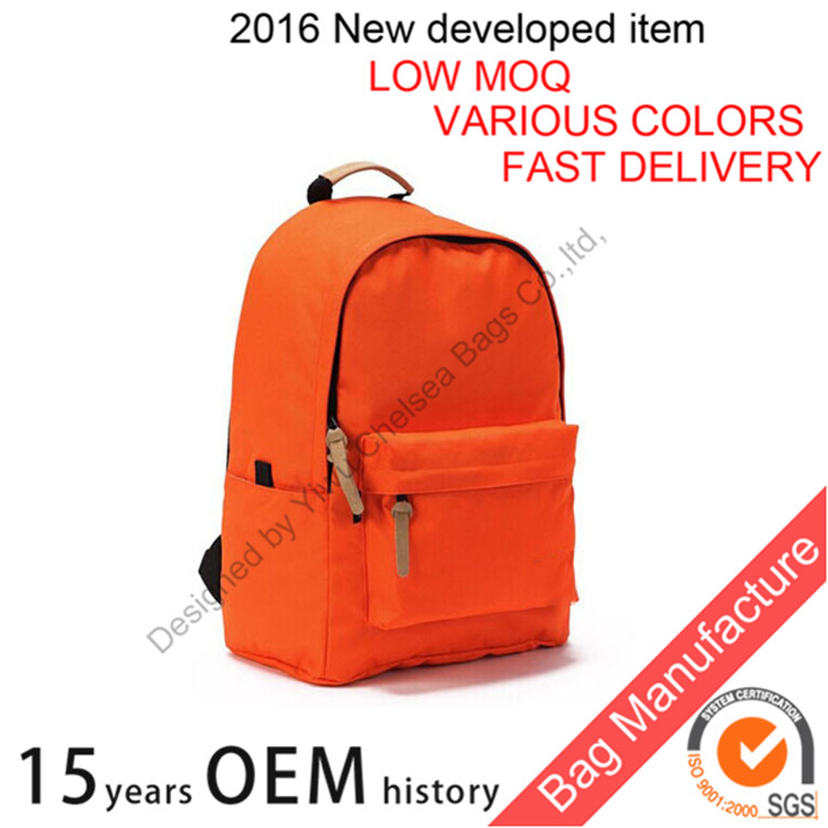 2016 New Style Kids School Bag For Girls,Child School Bag For Teenagers