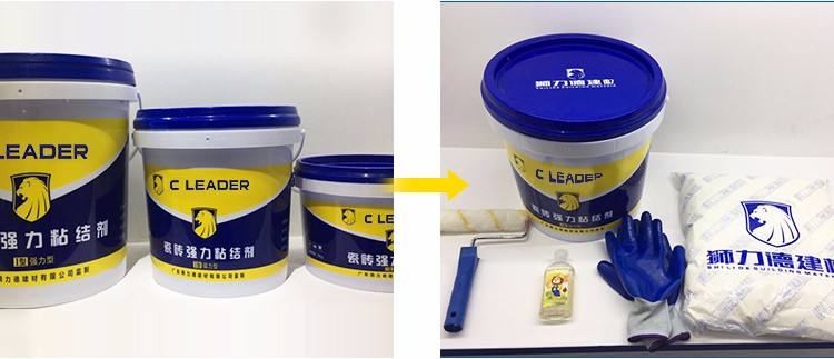 C Leader concrete waterproof powder