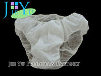 17 disposable nonwoven panty