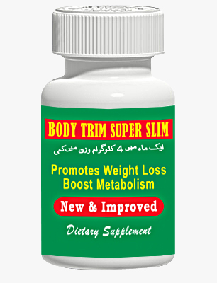 Body Trim super slim