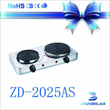 safe good-looking 2500W environmental hot plate cup warmer as seen on tv